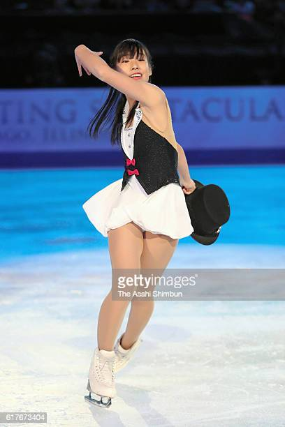 Mai Mihara of Japan performs in the exhibition during day three of the 2016 Progressive Skate America at Sears Centre Arena on October 23 2016 in...