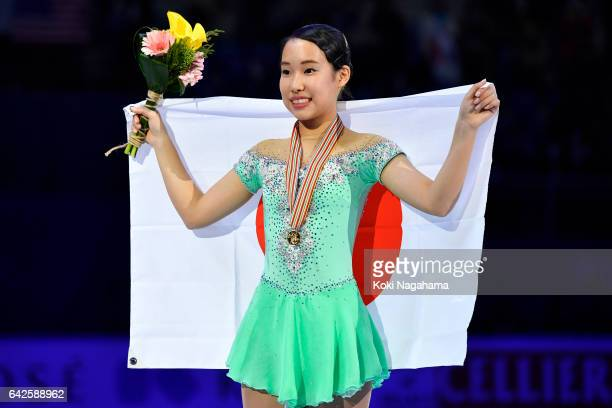 Mai Mihara of Japan poses after the medals ceremony of the Ladies skating ln ISU Four Continents Figure Skating Championships Gangneung Test Event...