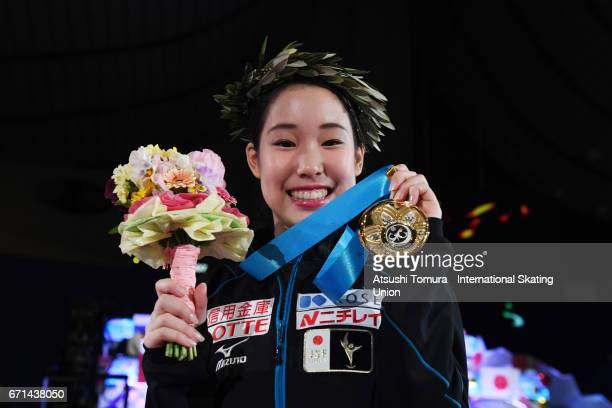 Mai Mihara of Japan poses with her gold medal during the 3rd day of the ISU World Team Trophy 2017on April 22 2017 in Tokyo Japan