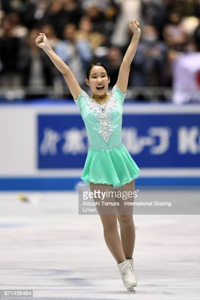 Mai Mihara of Japan reacts after the Ladies free skating during the 3rd day of the ISU World Team Trophy 2017on April 22 2017 in Tokyo Japan