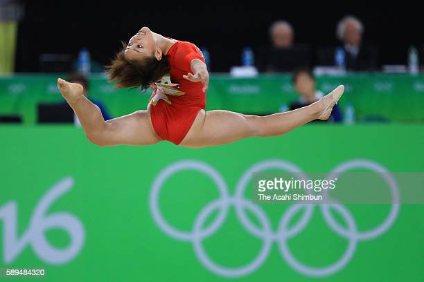 Mai Murakami of Japan competes in the Floor during the Artistic Gymnastics Women's Team Final on Day 4 of the Rio 2016 Olympic Games at the Rio...