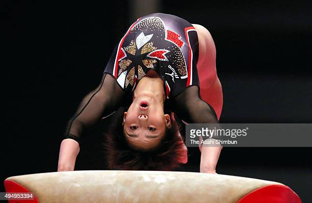 Mai Murakami of Japan competes in the Horse Vault of the Women's Individual AllAround final during day seven of the 2015 World Artistic Gymnastics...