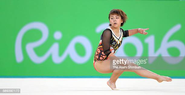 Mai Murakami of Japan competes on the floor during the Women's Individual All Around Final on Day 6 of the 2016 Rio Olympics at Rio Olympic Arena on...