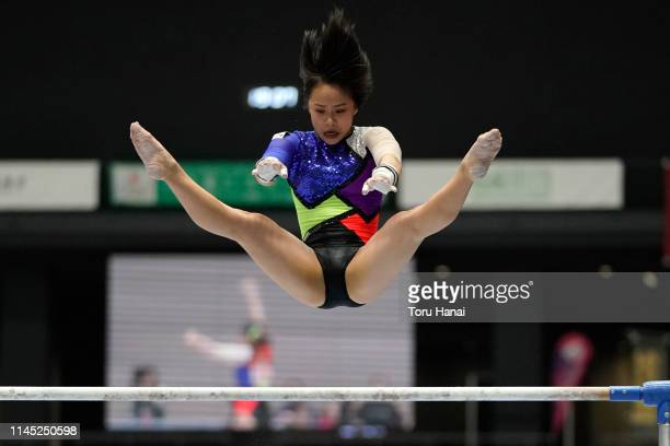Mai Murakami of Japan competes on the uneven bars during day one of the 73rd All Japan Artistic Gymnastics Individual AllAround Championships at...