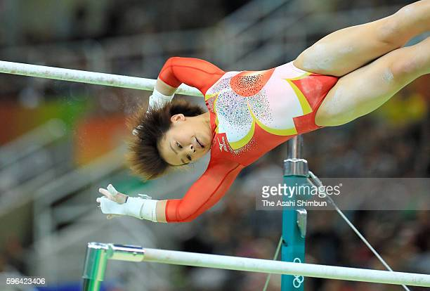 Mai Murakami of Japan competes on the Uneven Bars in the Women's Team qualification of the Artistic Gymnastics on Day 2 of the Rio 2016 Olympic Games...