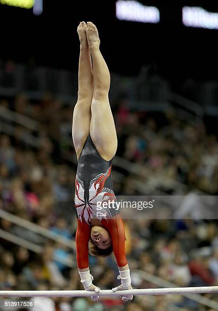 Mai Murakami of Japan competes on the uneven parallel bars during the 2016 ATT American Cup on March 5 2016 at Prudential Center in Newark New Jersey