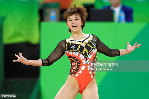 Mai Murakami of Japan competes on the Women's Floor final on Day 11 of the Rio 2016 Olympic Games at the Rio Olympic Arena on August 16 2016 in Rio...