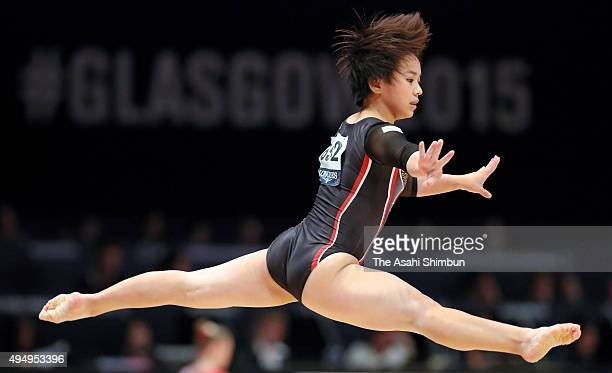 Mai Murakami of Japan reacts after competing in the Floor of the Women's Individual AllAround final during day seven of the 2015 World Artistic...