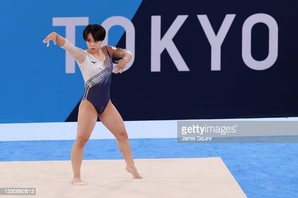 Mai Murakami of Team Japan competes in floor exercise during the Women's Team Final on day four of the Tokyo 2020 Olympic Games at Ariake Gymnastics...