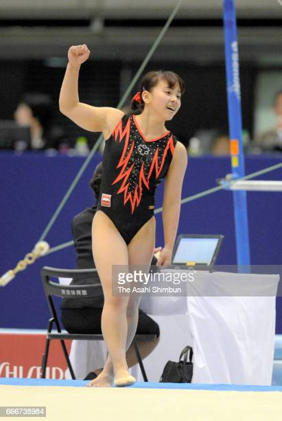 Mai Murakami reacts after competing in the Women's Floor during day three of the All Japan Artistic Gymnastics Championships at Tokyo Metropolitan...