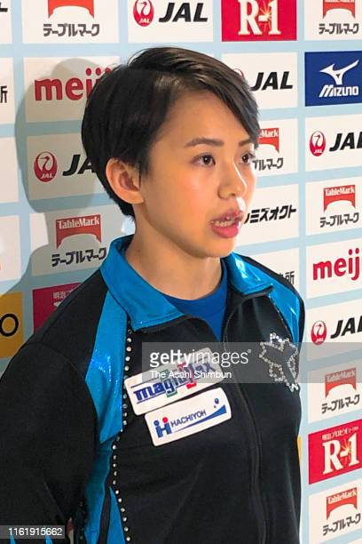 Mai Murakami speaks to media reporters ahead of the the 73rd All Japan Artistic Gymnastics Apparatus Championships at Takasaki Arena on June 21 2019...