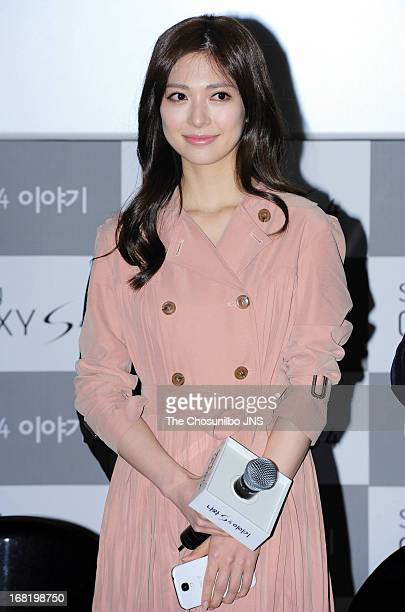 Mai Nishiyama attends the Samsung Galaxy S4 'Life Companion' press conference at CGV Cheongdam Cine City on May 6, 2013 in Seoul, South Korea.
