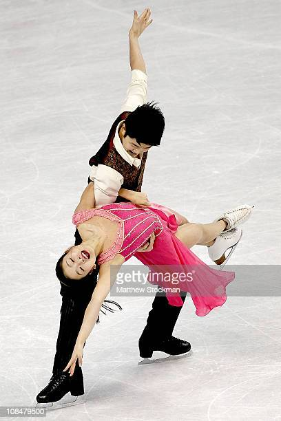 Maia and Alex Shibutani compete in the Championship Dance Short Dance during the US Figure Skating Championships at the Greensboro Coliseum on...