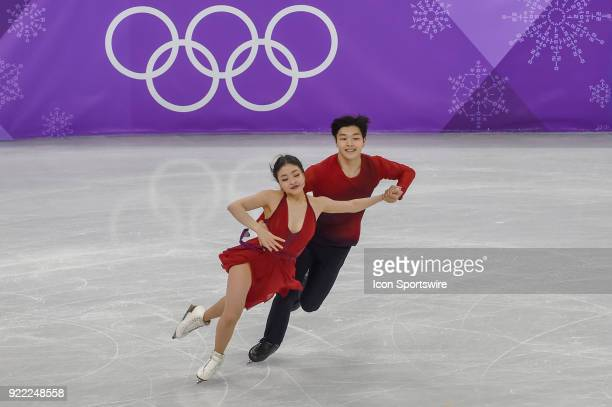 Maia and Alex Shibutani skate to the bronze medal in Ice Dancing during the 2018 Winter Olympic Games at the Gangneung Ice Arena on February 20 2018...