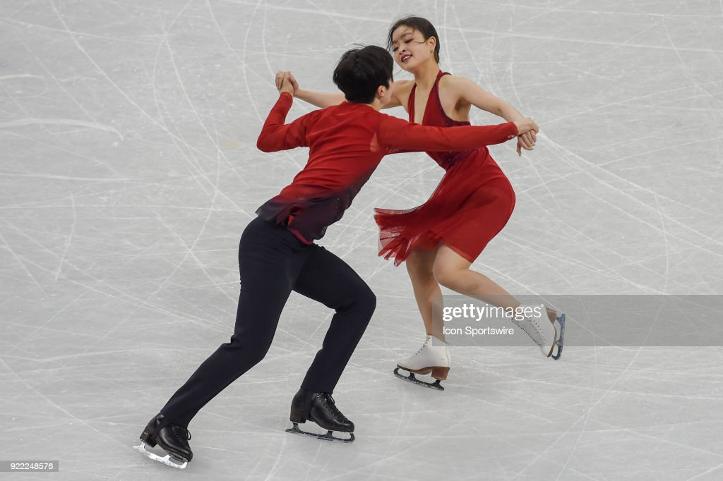 Maia and Alex Shibutani (USA) skate to the bronze medal in Ice Dancing during the 2018 Winter Olympic Games at the Gangneung Ice Arena on February 20, 2018 in PyeongChang, South Korea.