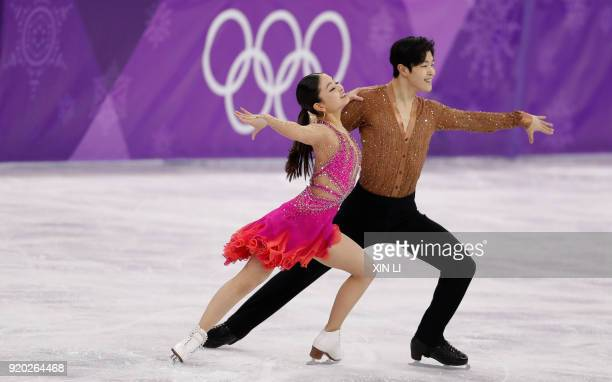 Maia Shibutani and Alex Shibutani of the United States compete during the Figure Skating Ice Dance Short Dance on day 10 of the PyeongChang 2018...