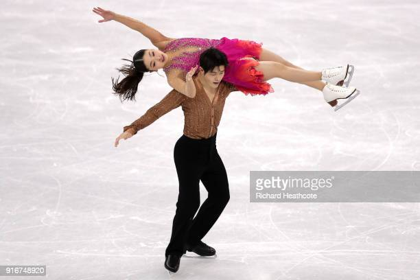 Maia Shibutani and Alex Shibutani of the United States compete in the Figure Skating Team Event Ice Dance Short Dance on day two of the PyeongChang...