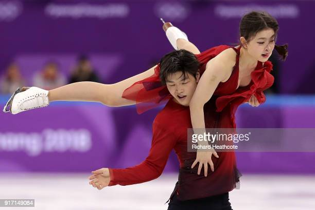 Maia Shibutani and Alex Shibutani of the United States compete in the Figure Skating Team Event – Ice Dance Free Dance on day three of the...