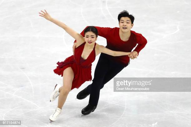 Maia Shibutani and Alex Shibutani of the United States react after their routine in the Figure Skating Team Event – Ice Dance Free Dance on day three...