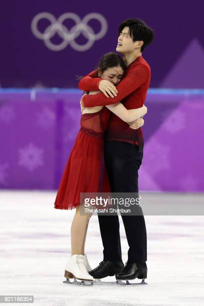 Maia Shibutani and Alex Shibutani of the United States react after competing in the Figure Skating Ice Dance Free Dance on day eleven of the...