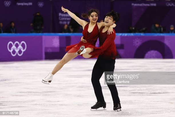 Maia Shibutani and Alex Shibutani of the United States skate during the Ice Dance Free Dance section of the Team Event on day three of the...