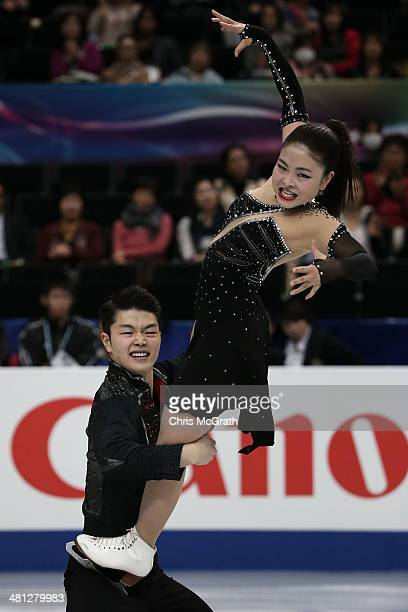 Maia Shibutani and Alex Shibutani of the USA compete in the Ice Dance Free Dance during ISU World Figure Skating Championships at Saitama Super Arena...