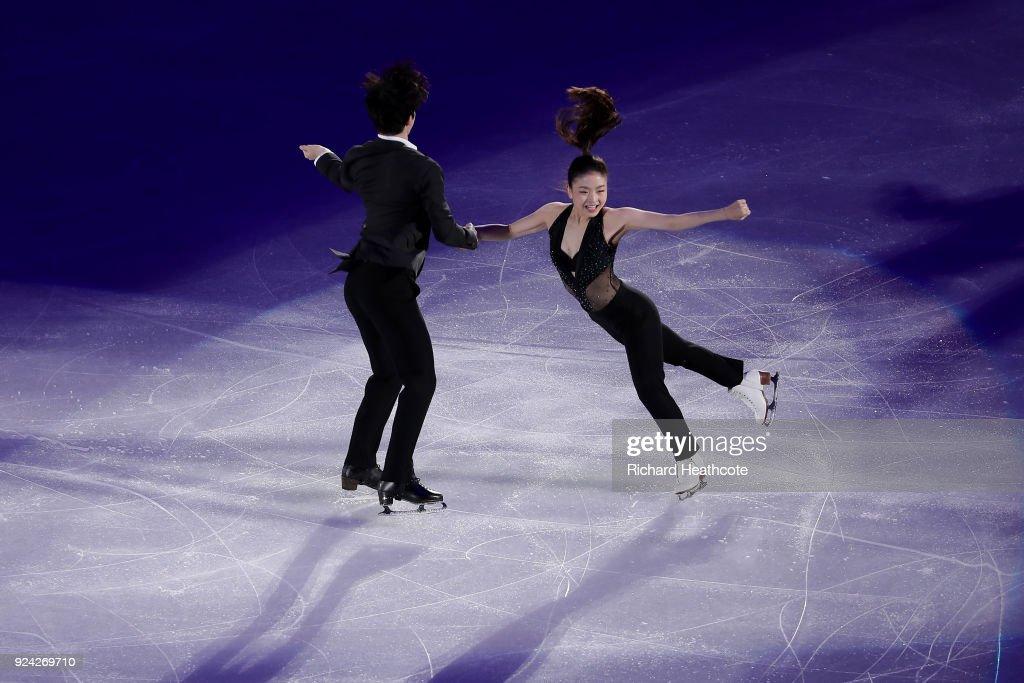 PyeongChang 2018 Winter Olympics - Day 16