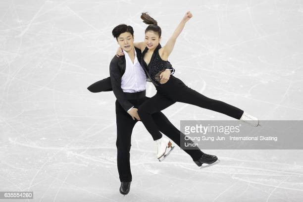 Maia Shibutani and Alex Shibutani of United States compete in the Ice Dance Short during ISU Four Continents Figure Skating Championships - Gangneung...