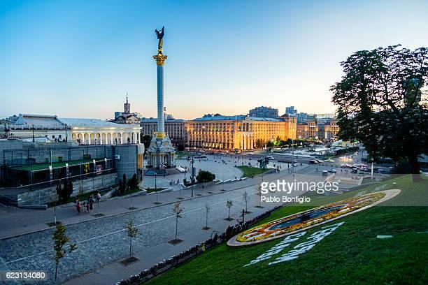 Maidan Nezalezhnosti central square in Kiev, Ukraine