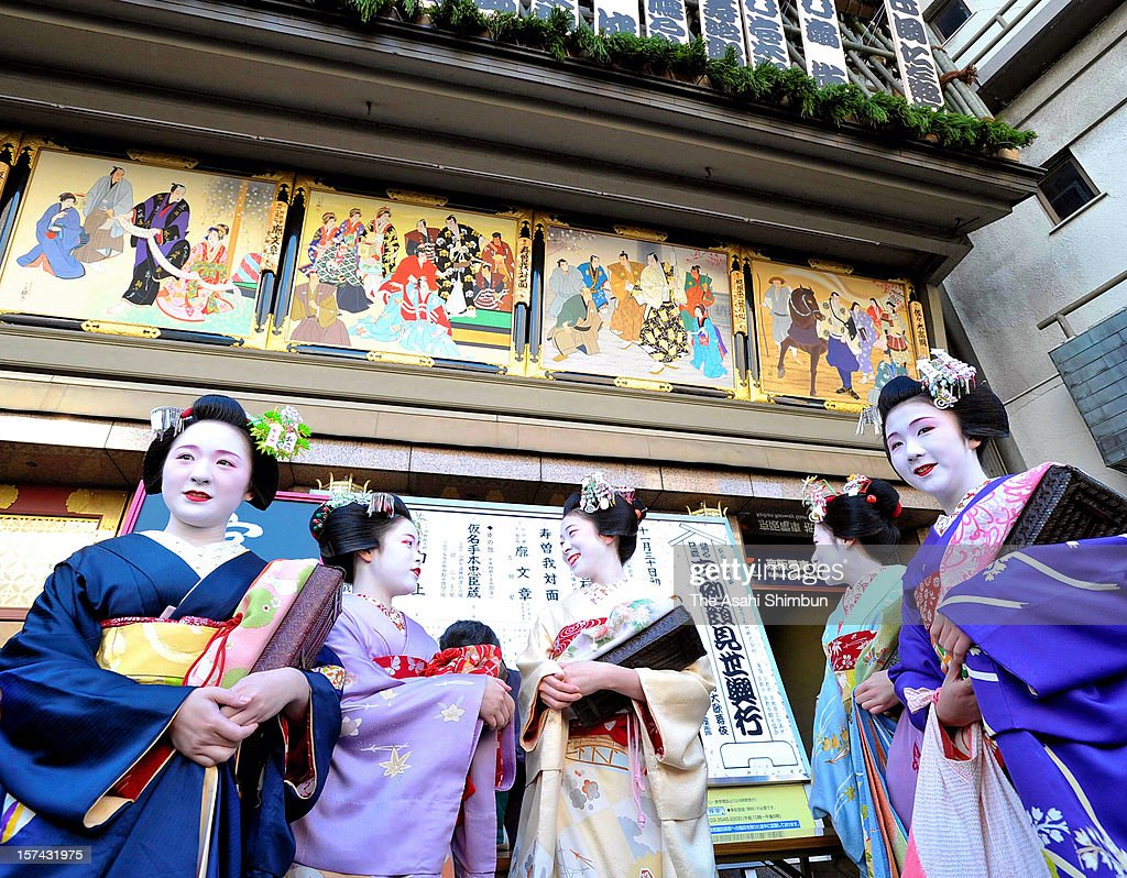 Maiko and Geiko are seen at Minamiza Theatre on December 3, 2012 in Kyoto, Japan. The annual event is called ''Kagai-Soken', Maiko and Geiko go to the thatre to see Kabuki play, to learn dance and music.