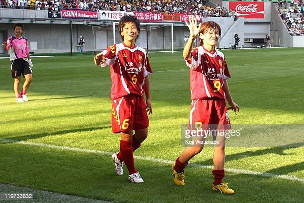 Maiko Nasu and Nahomi Kawasumi of INAC Kobe Leonessa celebrate their win after the Nadeshiko League match between INAC Kobe Leonessa and JEF United...