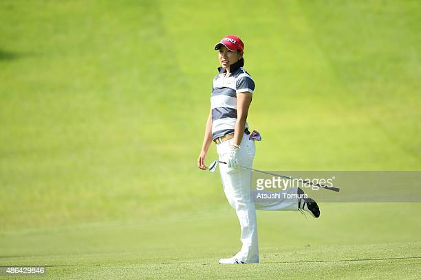 Maiko Wakabayashi of Japan reacts during the first round of the Golf 5 Ladies Tournament 2015 at the Mizunami Country Club on September 4 2015 in...