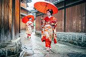 Maiko Women Walking in Kyoto