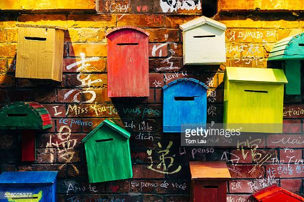 mail boxes - domestic mailbox stock pictures, royalty-free photos & images