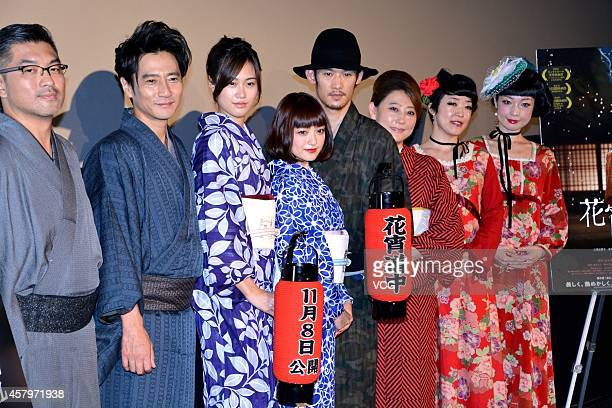 Main characters of new film 'Hanayoi Dochu' promote new film 'Hanayoi Dochu' at the 27th Tokyo International Film Festival on October 27 2014 in...