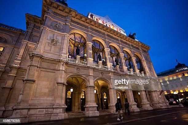 Main Entrance of the Opera House, Vienna, Europe