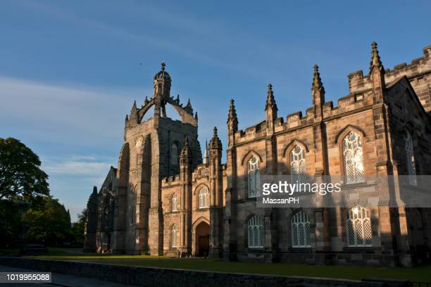 main entrance to king's college quad at the old aberdeen university campus - grampian scotland stock pictures, royalty-free photos & images