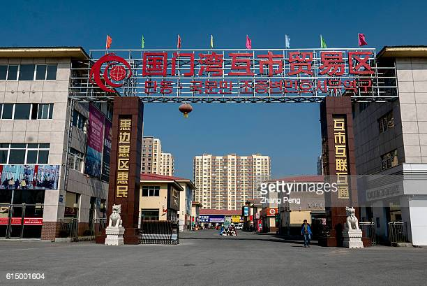 Main entrance to SinoKorea bilateral trade market which is located at Guomen Bay in the Dandong New city and has been established in June of 2016...