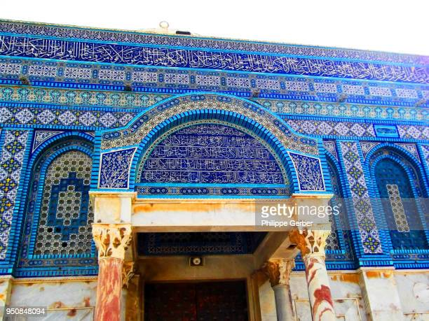 main entry door of the dome of the rock - dome of the rock stock pictures, royalty-free photos & images