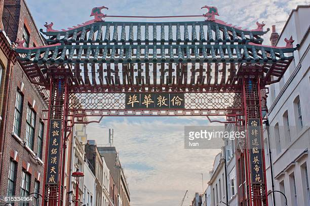 Main Gate, Entrance of Chinatown London under Blue Sky
