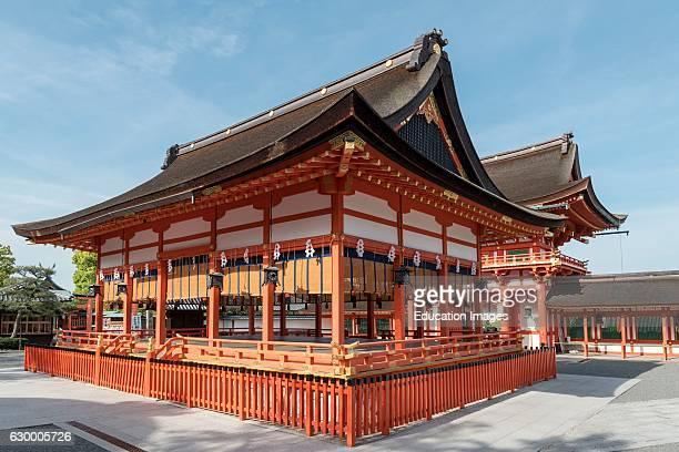 Main hall Fushimi Inaritaisha Shrine Kyoto Japan