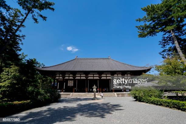 Main hall Located in suburb of Nara city Toshodaiji Temple designed and built by Chinese monk Jian Zhen in Tang Dynasty has a China Tang...