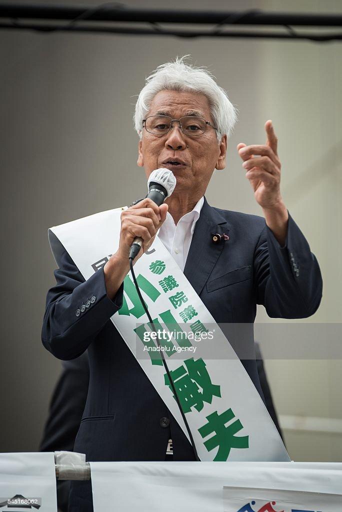 Democratic Party of Japan leader Katsuya Okada : News Photo