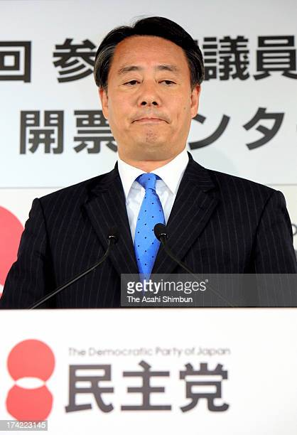 Main opposition Democratic Party of Japan president Banri Kaieda attends a press conference at the DPJ headquarters on July 21 2013 in Tokyo Japan...