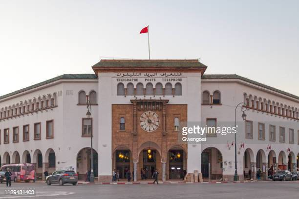 Main post office in Rabat