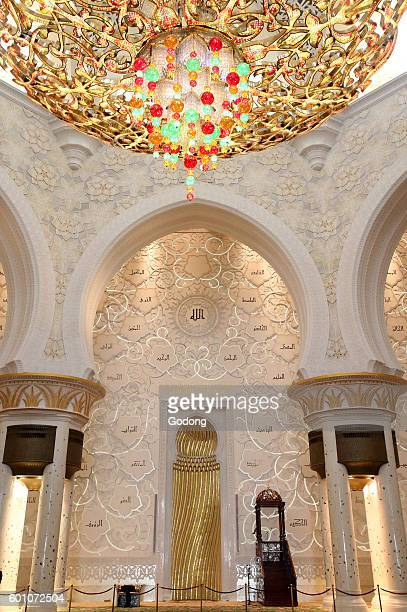 Main Prayer Hall Sheikh Zayed Grand Mosque Abu Dhabi The largest ornate chandelier in the world United Arab Emirates