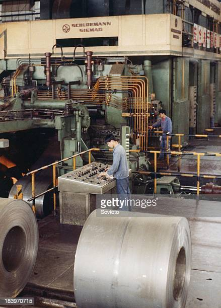 Main rolling machine in ColdRolling Steel Sheet Plant at Wuhan Iron and Steel Company Hubei province China 1982