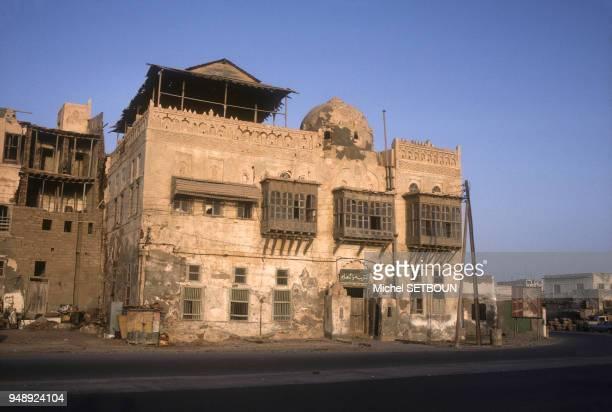 Maison de Al Hudaydah au Yémen en mars 1985