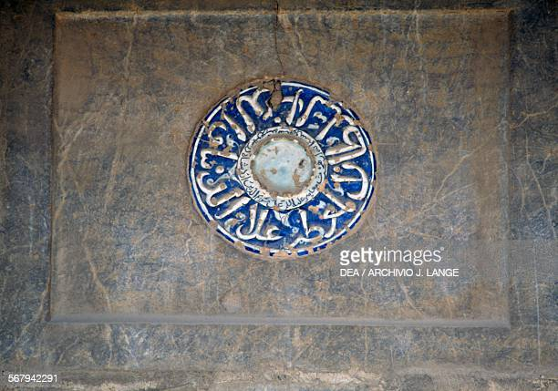 Majolica with inscription on the wall of the mosque of Aladdin Konya Central Anatolia Turkey