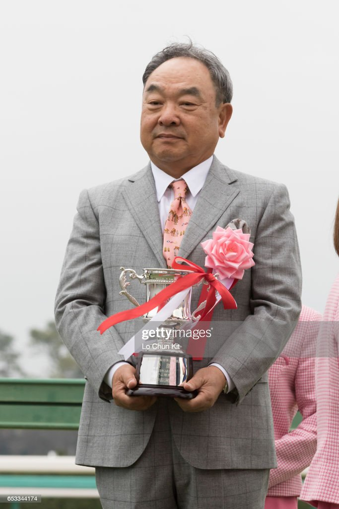 Makahiki's owner Kaneko Makoto at the presentation ceremony after winning the Race 11 Yayoi Sho - Japanese 2000 Guineas Trial (G2 2000m) at Nakayama Racecourse on March 6, 2016 in Funabashi, Chiba, Japan.